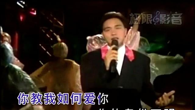 透明的你(热度:73)由没白来翻唱,原唱歌手张国荣