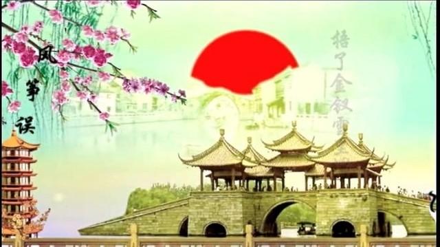 风筝误(热度:297)由爱华翻唱,原唱歌手刘珂矣