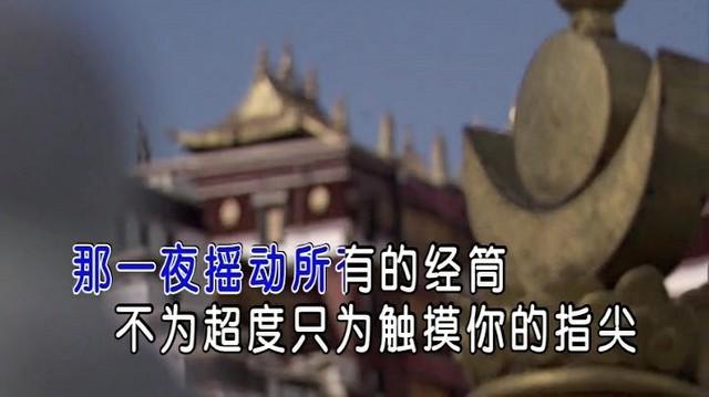 那一天(热度:78)由【湘E】春晓翻唱,原唱歌手降央卓玛