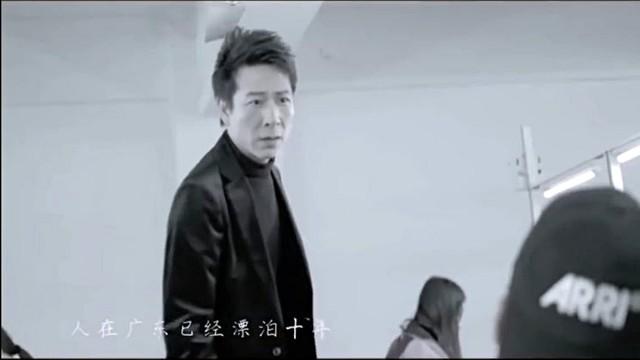 广东爱情故事(热度:83)由有谁共鸣翻唱,原唱歌手广东雨神