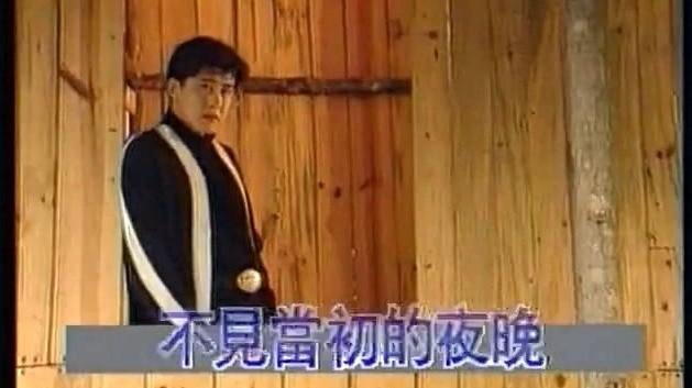 涛声依旧(无和声版)(热度:15)由༄情知足常乐翻唱,原唱歌手毛宁