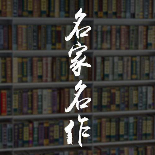 黄河,我为你骄傲(热度:25)由秦皇漢武翻唱,原唱歌手