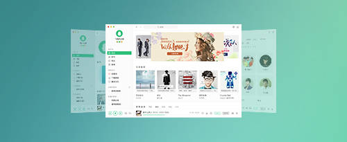 QQ音乐Mac最新版官方下载