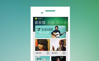 QQ音乐Windows Phone最新版官方下载