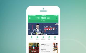 QQ音乐iPhone最新版官方下载