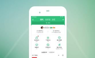 QQ音乐Android Phone最新版官方下载