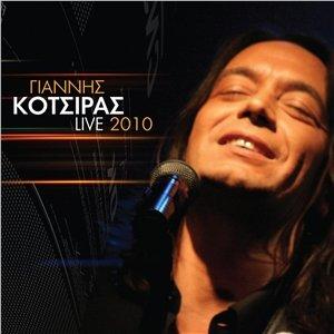 Yiannis Kotsiras