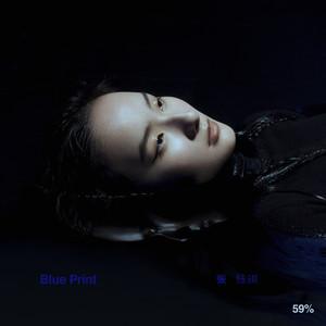 张钰琪的主页,歌曲,专辑