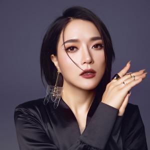 庄心妍的主页,歌曲,专辑