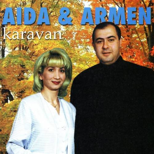 Download song Aida Sargsyan with list Albums