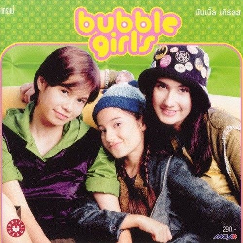 Bubble Girls