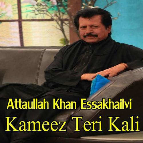 Atta Ullah Khan Essa Khailvi