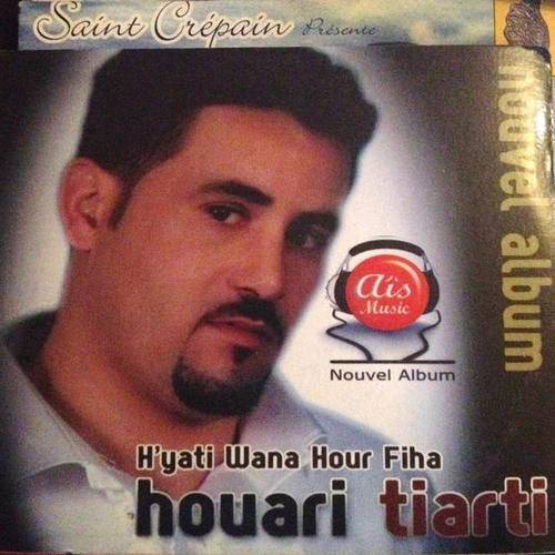 Houari Tiarti