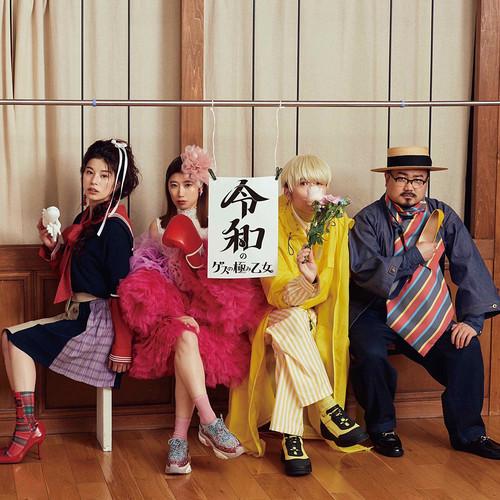 Gesu no Kiwami Otome ดาวน์โหลดและฟังเพลงฮิตจาก Gesu no Kiwami Otome