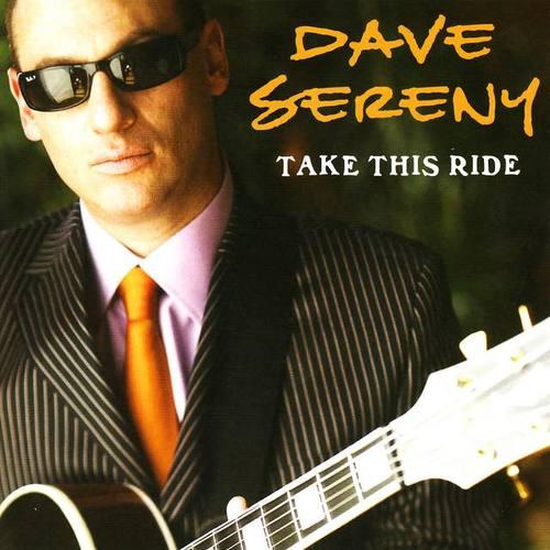 Dave Sereny