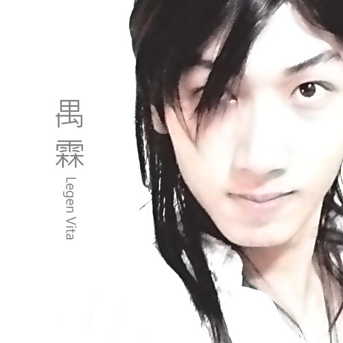 Download song 陈禺霖 with list Albums