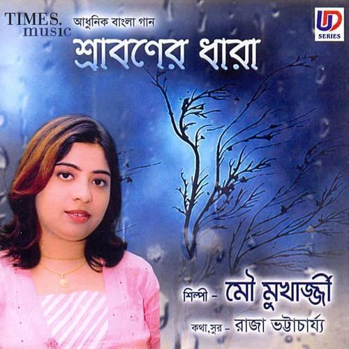 Mau Mukherjee