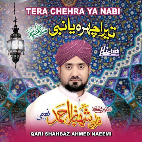 Qari Shahbaz Ahmed Naeemi