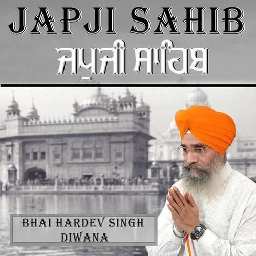 Bhai Hardev Singh Diwana