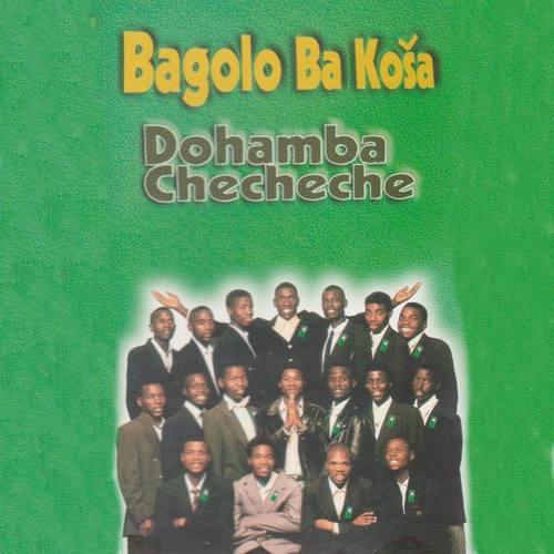 Bagolo Ba Kosa