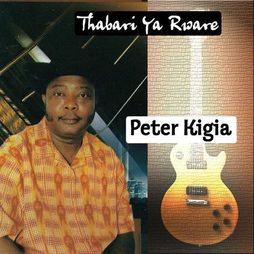 Peter Kigia