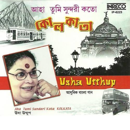 Usha Utthup