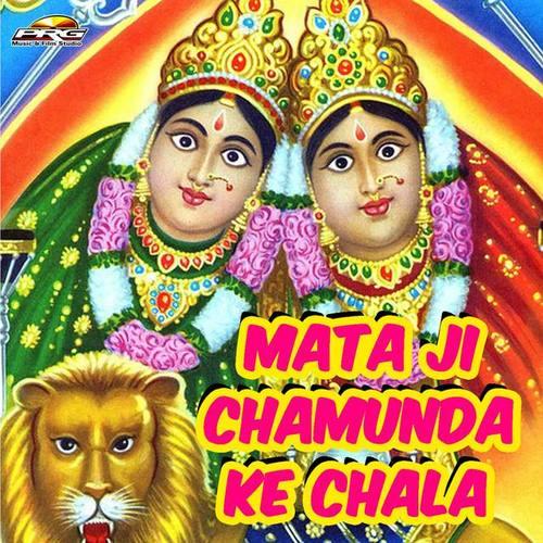 Dharamraj