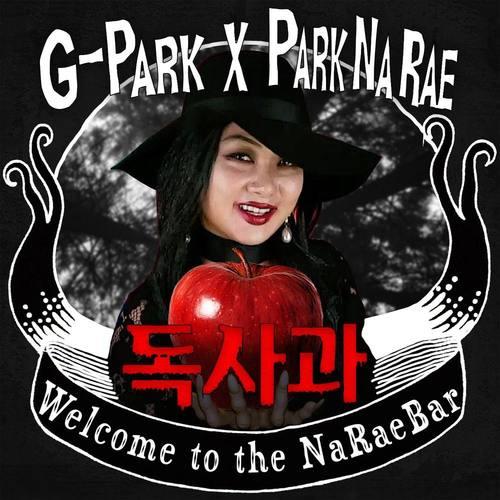 Park Na Rae