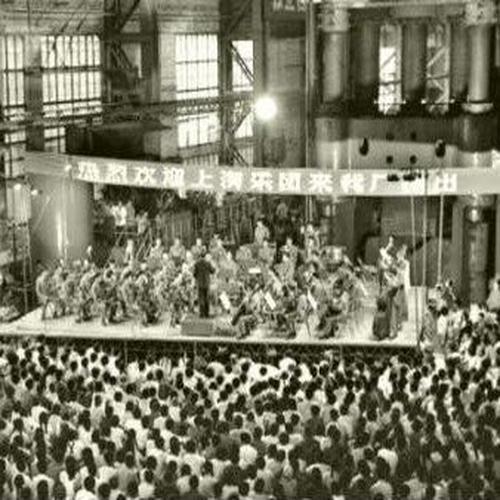 Shanghai Philharmonic Orchestra
