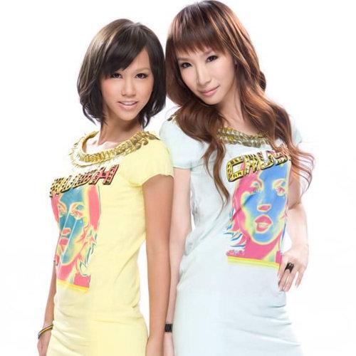 China Dolls ดาวน์โหลดและฟังเพลงฮิตจาก China Dolls