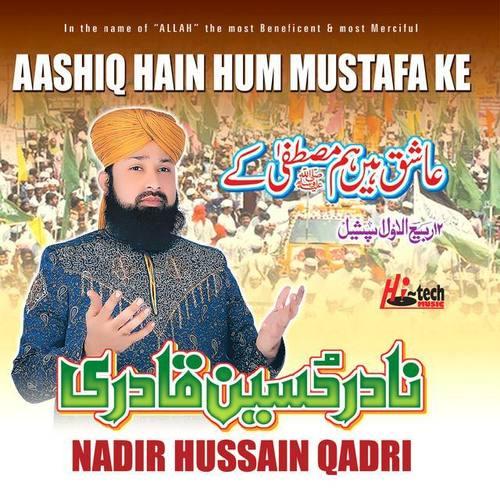 Nadir Hussain Qadri