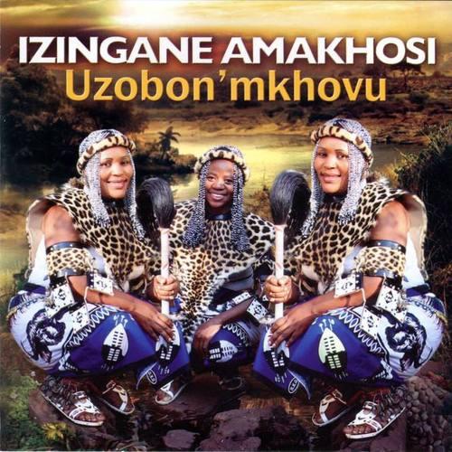 Izingane Amakhosi