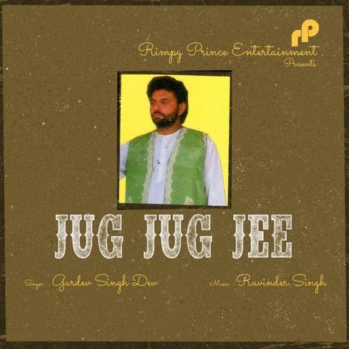 Gurdev Singh Dev