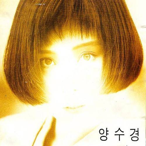 Yang Soo Kyung
