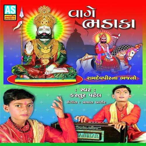 Kastur Patel