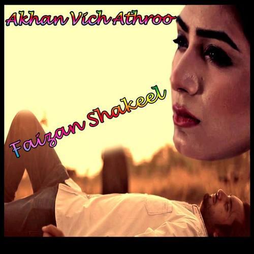 Faizan Shakeel
