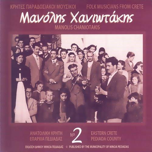 Manolis Chaniotakis