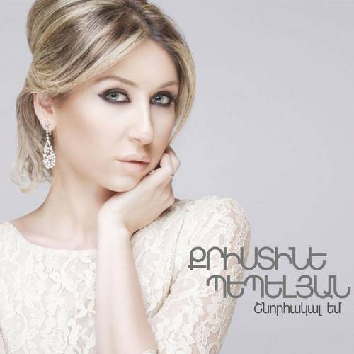 Download song Christine Pepelyan with list Albums