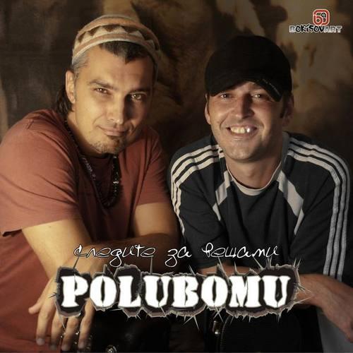 Polubomu