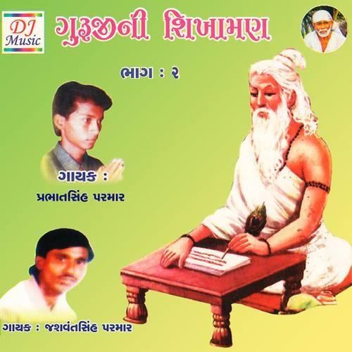 Prabhatsinh Parmar