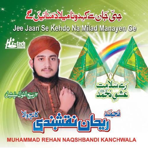 Muhammad Rehan Naqshbandi Kanchwala