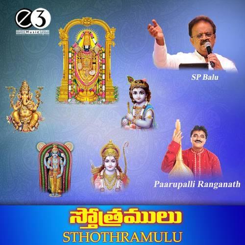 Paarupalli Ranganath