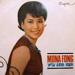 Download Lagu Mona Fong beserta daftar Albumnya
