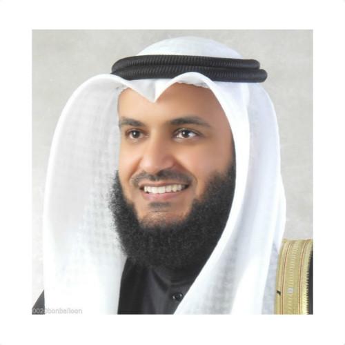 Sheikh Mishary Rashid Alfasay