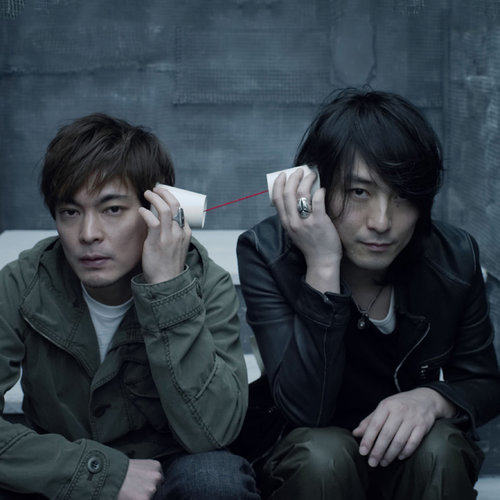 Download song BOOM BOOM SATELLITES with list Albums