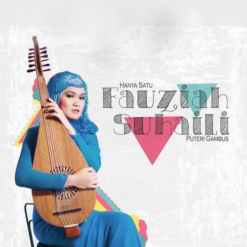 Fauziah Gambus