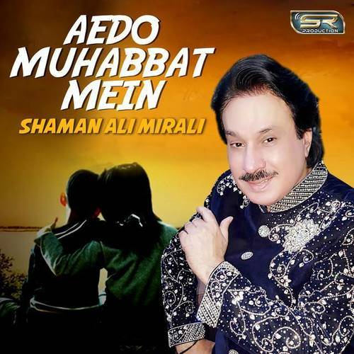 Shaman Ali Mirali