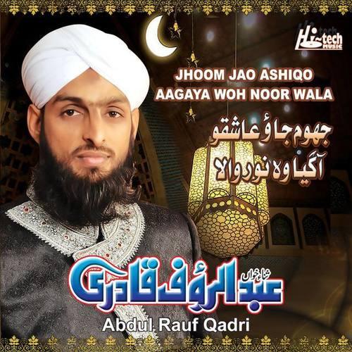 Abdul Rauf Qadri