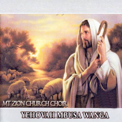 Mt Zion Church Choir