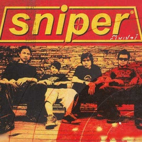 Sniper (สไนเปอร์)